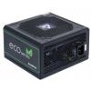 Chieftec ECO 500W Tápegység (GPE-500S)