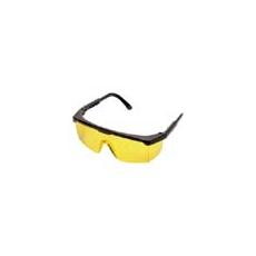 (PW33) Klasszikus védőszemüveg sárga fekete kerettel