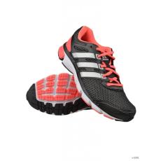 Adidas Női Futó cipö nova stability w