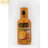 Garden narancs 100%-os préselt gyümölcslé