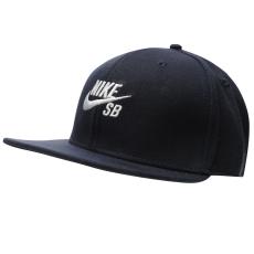 Nike Sapka Nike Icon Snapback gye.