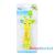 Babyono vízhőmérő zsiráf 774