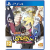 Namco Bandai Naruto Shippuden: Ultimate Ninja Storm 4 Road To Borut - PS4