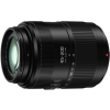 Panasonic Lumix G 45-200mm f/4-5,6 II Power O.I.S