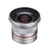 Samyang 12mm f/2 NCS CS (Sony)