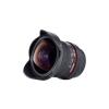 Samyang 12mm f/2.8 ED AS NCS Fish-eye (Canon M)