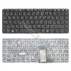 HP 727765-211 gyári új fekete, magyar laptop billentyűzet, keret nélkül