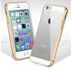 iPhone 5 5S SE aluminium bumper átlátszó hátlappal (Arany)