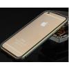 iPhone 5 5S SE aluminium bumper átlátszó hátlappal (Szürke)