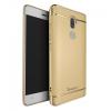 Xiaomi Mi 5S Plus Ipaky Hybrid galvanizált kemény tok arany