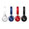 Beats Audio Beats EP