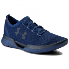 Under Armour Cipők UNDER ARMOUR - Ua Charged Coolswitch Run 1285666-997 Btn/Btn/Bdt