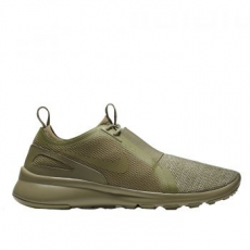 Nike Current Slip On férfi sportcipő, Camo, 43 (903895-200-9.5)