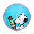 PEANUTS kör alakú strandtörölköző Snoopy