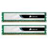 Corsair 4GB (2x2GB) DDR3 1333MHz CMV4GX3M2A1333C9