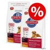 Hill's Science Plan Hill's Canine gazdaságos csomag - Small & Miniature Mature Adult 7+ csirke (2 x 3 kg)