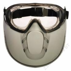 Lux Optical® STORMLUX gumipántos szemüveg + arcvédő