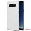 Nillkin Super Frosted Galaxy Note 8 hátlap, Fehér