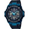 Casio G-Shock GST-W300G