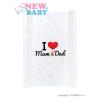 NEW BABY Pelenkázó keret New Baby I love Mum and Dad fehér 50x80cm   Fehér  