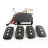 Központizár vezérlő - SMP V09-4