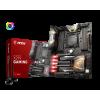 MSI X299 M7 ACK (X299,S2066,ATX,DDR4)