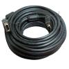 7593-FPS-20 VGA hosszabbító kábel 20m árnyékolt fekete