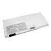 925T2950F Akkumulátor 2150 mAh (fehér)