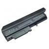 92P1089 Akkumulátor 6600 mAh