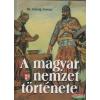 A magyar nemzet története