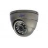 A-MAX AXIRDBNEC-2.8 1/3 Színes IR dome kamera 800TVL, 2.8mm fix, valós day/night - ANTRACIT színben