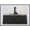 Acer Acer Aspire 4830 fekete magyar (HU) laptop/notebook billentyűzet