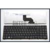 Acer Acer Aspire 5517 fekete magyar (HU) laptop/notebook billentyűzet