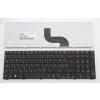 Acer Aspire 5742ZG fekete magyar (HU) laptop/notebook billentyűzet