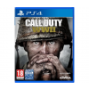 Activision PS4 Call Of Duty WWII