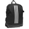 Adidas hátizsák - adidas Power 4 Backpack Black White