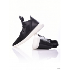 Adidas Női Utcai cipö TUBULAR DEFIANT W