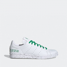 ADIDAS ORIGINALS Stan Smith 'Clean Classics' FU9609 női cipő