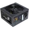 Aerocool Value Series VP-650 650W