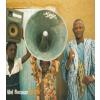 Afel Bocoum Alkibar (CD)