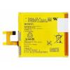 Akkumulátor, Sony Xperia M2 /LIS1551ERPC2/, 2330mAh, Li-Ion gyári, csomagolás nélküli