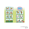 Akros Helyes viselkedés kártyák: iskola