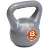Aktivsport Kettlebell 8 kg műanyag bevonattal Aktivsport