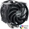 Alpenföhn Brocken 2 PCGH-Edition univerzális CPU hűtő /84000000136/