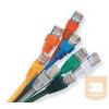AMP Cat.5E UTP patchkábel - RJ-45, SL, fehér PVC köpeny, 3m (2153242-3)
