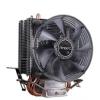 Antec A30 CPU hűtő (0-761345-10922-2)