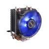 ANTEC AIR CPU cooler - A30 (0-761345-10922-2)