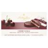 Anthon Berg csokoládé marcipánnal és rumban lévő cseresznyével töltve 8 db 220 g