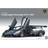 AOSHIMA - Lamborghini Murcielago R-Sv 2010