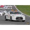 AOSHIMA - Nissan Gt-R (R-35) Super Gt Safety Car